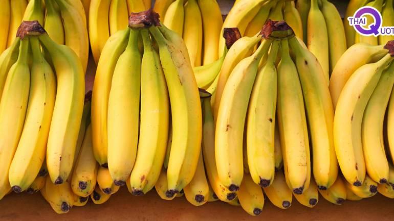 ประโยชน์ของกล้วยหอม-ผลไม้ขึ้นชื่อสำหรับการลดน้ำหนัก